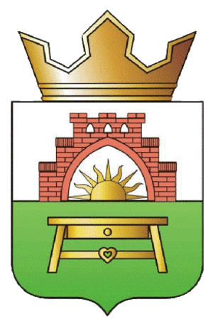 Nesterovsky District - Image: Coat of Arms of Nesterovsky rayon (Kaliningrad oblast)