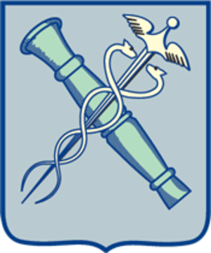 Novozybkov - Image: Coat of Arms of Novozybkov (Bryansk oblast)