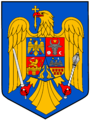 Coat of arms of Romania (1992).png