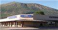 Collegeamerica-flagstaff-arizona.png