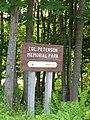 Colonel Peterson Memorial Park image 1.jpg