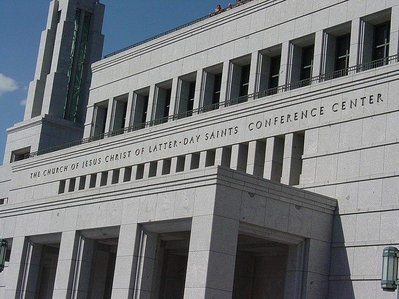 File:Conferencecentercojcolds.jpg