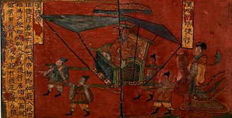 Consort Ban - Consort Ban declining to ride with Emperor Cheng on his palanquin. The painting is from the bottom panel of a Northern Wei screen.