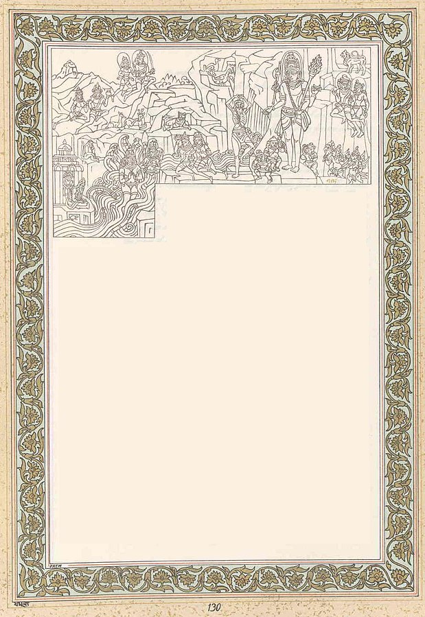 Bhagirath's penance and the descent of Ganga