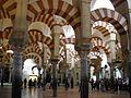 Cordoba mezquita arcos.jpg