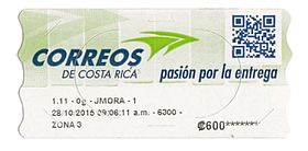Costa Rica stamp type PO4.jpg