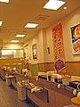 Counter in store's interior of Matsuya.jpg