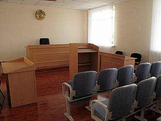 Courtroom - Courtroom in Kazakhstan