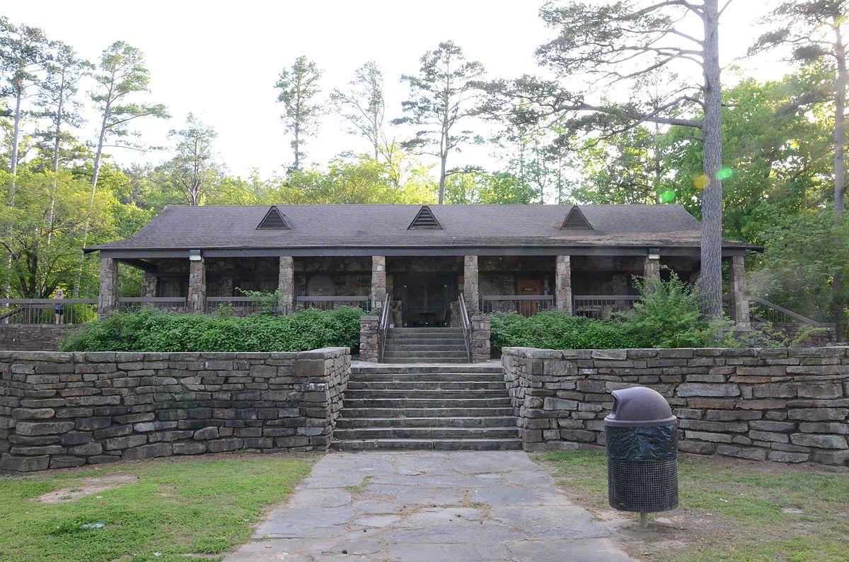Cove Lake Bathhouse
