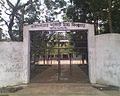 Cox Bazar Govt High school Gate.jpg