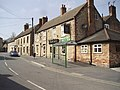Cross Keys - geograph.org.uk - 10182.jpg