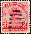 Cuba 1905 MiNr008 pm B002a.jpg