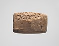 Cuneiform tablet impressed with seal- account of archers for military service, Ebabbar archive MET DP239004.jpg