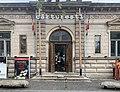 D.A. Sturdza House, Bucharest 27.jpg