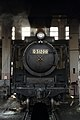 D51 200 正面 -2017-06.jpg