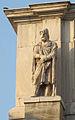 Dacian Constantin Arch IMG 6559.jpg
