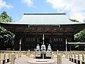 Daigo-ji National Treasure World heritage Kyoto 国宝・世界遺産 醍醐寺 京都080.JPG