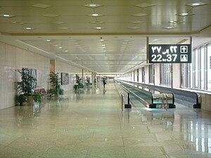 King Fahd International Airport - Inside the passenger terminal