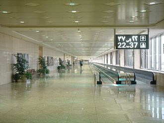 King Fahd International Airport - Inside the passenger terminal