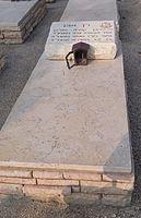 Dan Even's grave.jpg