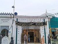 Darbar Hazrat Baba Farid ud Deen Ganj Shakar Rahmatullah Alaih - panoramio (5).jpg