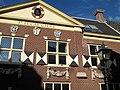 Delft nov2010 48 (8326234544).jpg