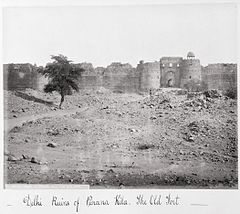 Delhi, Ruins of Purana Kila, The Old Fort LACMA M.90.24.24.jpg