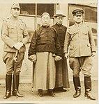 Demchugdongrub with Li Shouxin ,Ryūkichi Tanaka.jpg