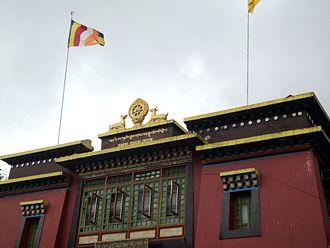 Rumtek Monastery - Image: Dharma Chakra Centre