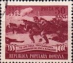 Dimitrie Stiubei - 75 de ani de la Independenta Romaniei - Atacul de la Smardan.jpg