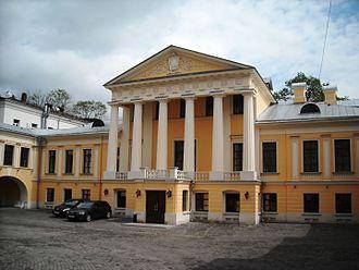Tverskoy District - Dmitrovka Street