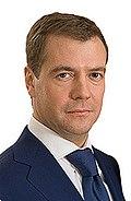 Dmitry Anatolyevich Medvedev.jpg