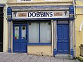 Dobbins Shop - geograph.org.uk - 100115.jpg