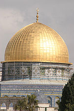 O Domo da Rocha é um exemplo chave da arquitetura islâmica