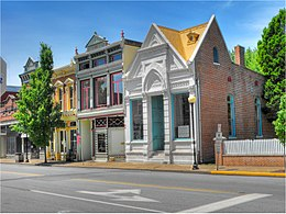 Downtown new harmony indiana.jpg