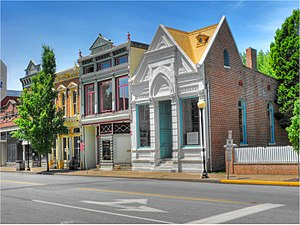 New Harmony, Indiana - Image: Downtown new harmony indiana
