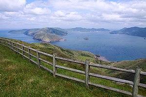 Oki Islands - Dozen Caldera seen from Mt. Akahage, Chiburijima