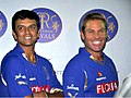 Dravid and Warne.jpg
