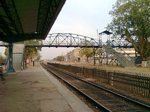 Drigh Road railway station 01.jpg