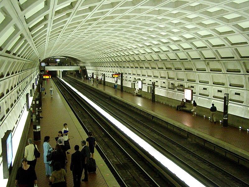 File:Dupont Circle Station.jpg