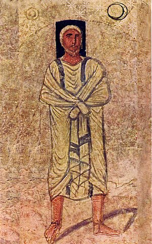 History of the Jews in the Roman Empire - Figure of a holy man from the 3rd-century wall paintings at the synagogue of Dura-Europos
