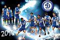 Dynamo de Lier 2016.jpg