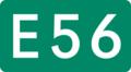 E56 Expressway (Japan).png