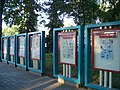 E7946-Bishkek-Erkindik-Blvd-newspapers.jpg