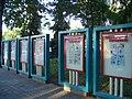 E7946-Bishkek-Erkindik-Blvd-newspapers.jpg