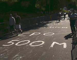 2008 Tour de France - Writing on the street during Tour de France 2008 at Alpe d'Huez, satirically saying that EPO is available in 500 meters.