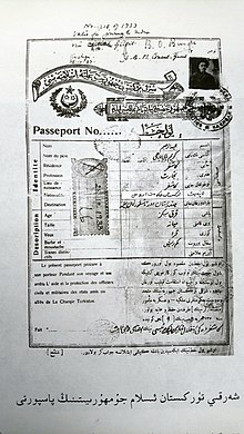 ETR passport.jpg
