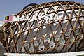 EXPO 2015 Milan (19753055741).jpg