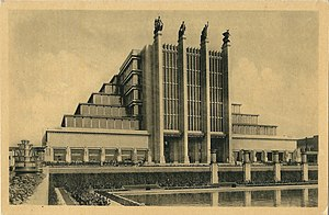 Brussels International Exposition (1935) - Image: EXPO Bruxelles 1935 B