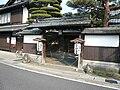 Echigawa-juku hatago.jpg